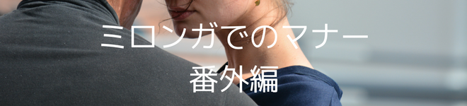 f:id:sekiya_tango_gafi:20180401131858p:plain