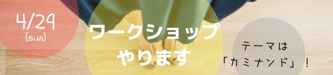 f:id:sekiya_tango_gafi:20180426175204j:plain