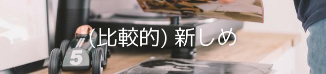 f:id:sekiya_tango_gafi:20180518214351j:plain