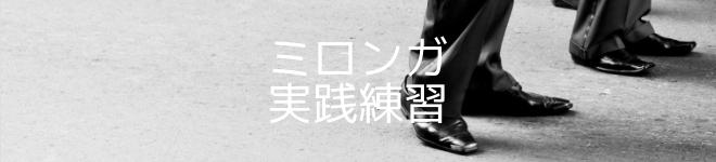 f:id:sekiya_tango_gafi:20190123114706j:plain
