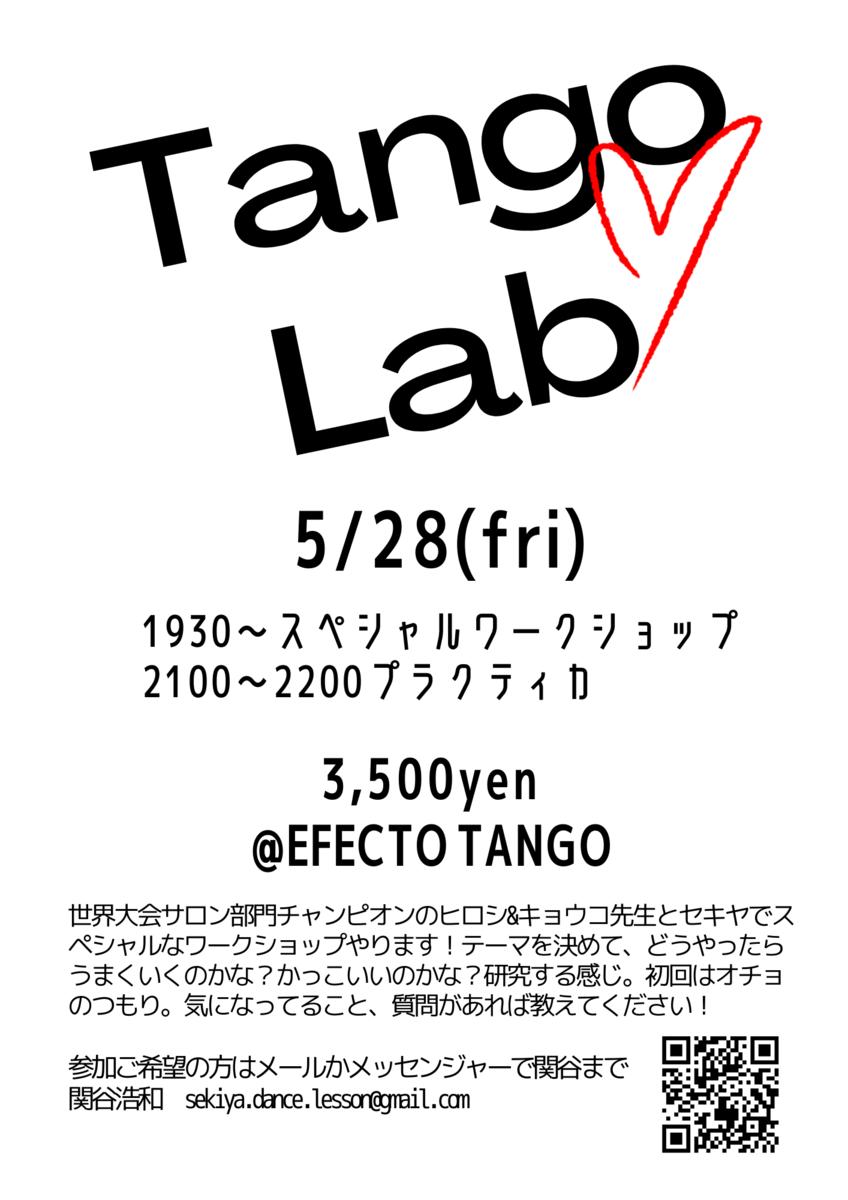 f:id:sekiya_tango_gafi:20210526015535p:plain