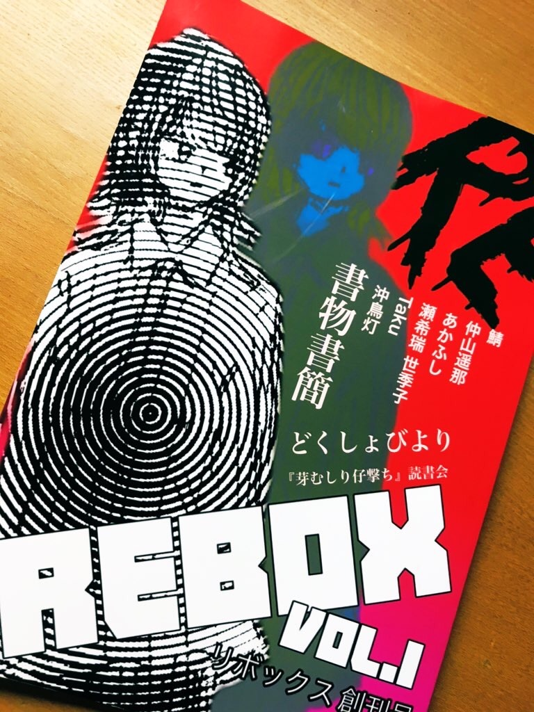 f:id:sekizui_sekiko:20210522223516j:plain
