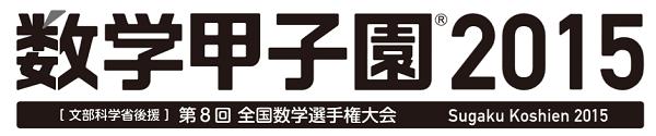 f:id:sekkachipapa:20160926214811p:plain