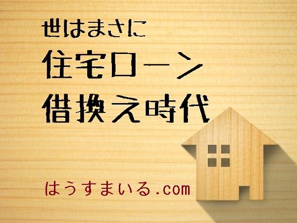 f:id:sekkachipapa:20160929170820j:plain