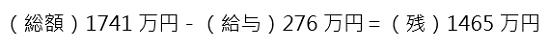 f:id:sekkachipapa:20170106163027p:plain