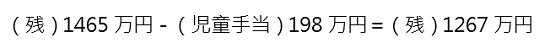 f:id:sekkachipapa:20170106163724p:plain