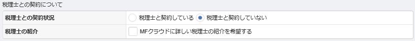 f:id:sekkachipapa:20170224173846p:plain