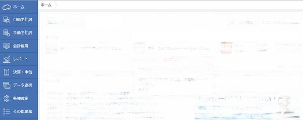 f:id:sekkachipapa:20170225163200p:plain