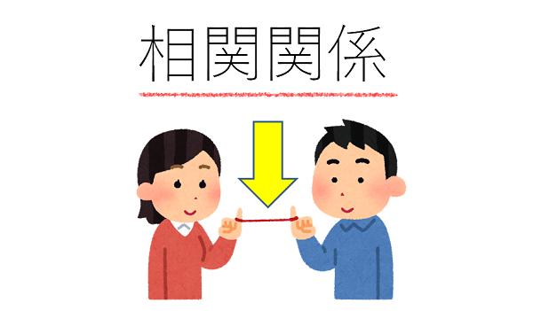 f:id:sekkachipapa:20170430141826p:plain