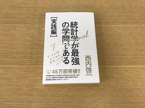f:id:sekkachipapa:20170630074147j:plain