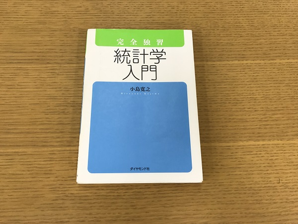 f:id:sekkachipapa:20170630074236j:plain