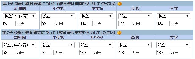 f:id:sekkachipapa:20170706134747p:plain