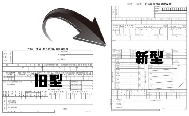 f:id:sekkachipapa:20170829085049j:plain
