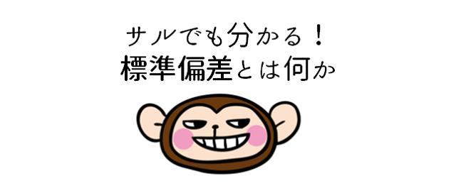 f:id:sekkachipapa:20170920080717p:plain