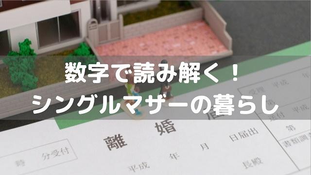 f:id:sekkachipapa:20171012124541j:plain