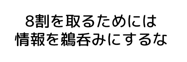 f:id:sekkachipapa:20171022115323p:plain