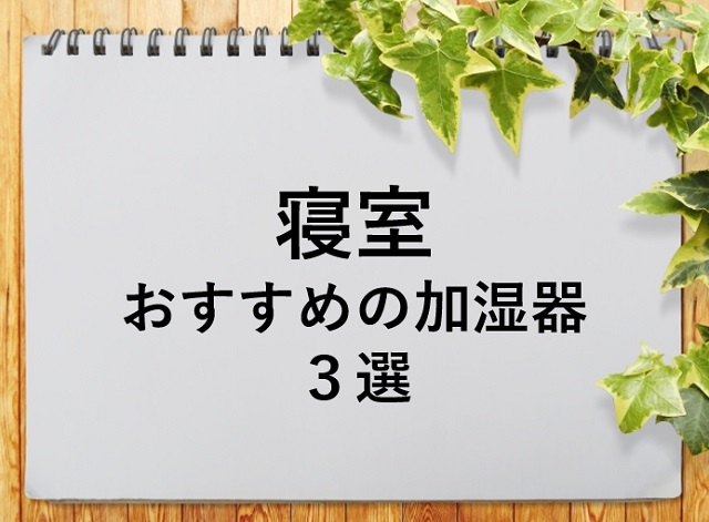 f:id:sekkachipapa:20171125154626j:plain