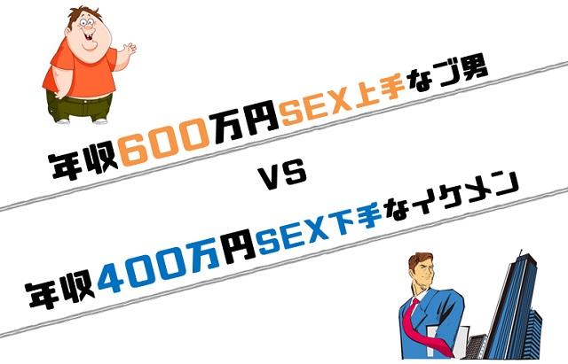 f:id:sekkachipapa:20171126114708j:plain