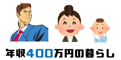 f:id:sekkachipapa:20171126132251j:plain