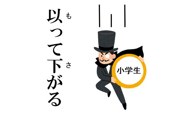 f:id:sekkachipapa:20171128160909p:plain