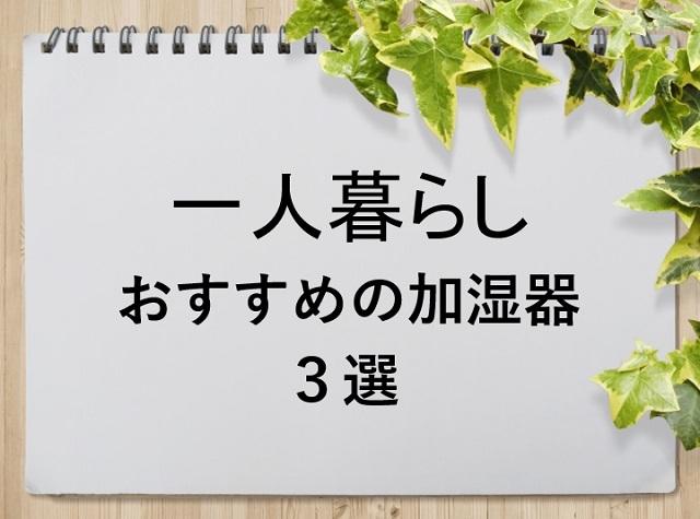 f:id:sekkachipapa:20171201181610j:plain