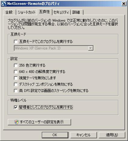 f:id:sekom:20090426165413p:image