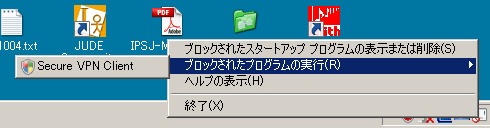 f:id:sekom:20090426173510p:image