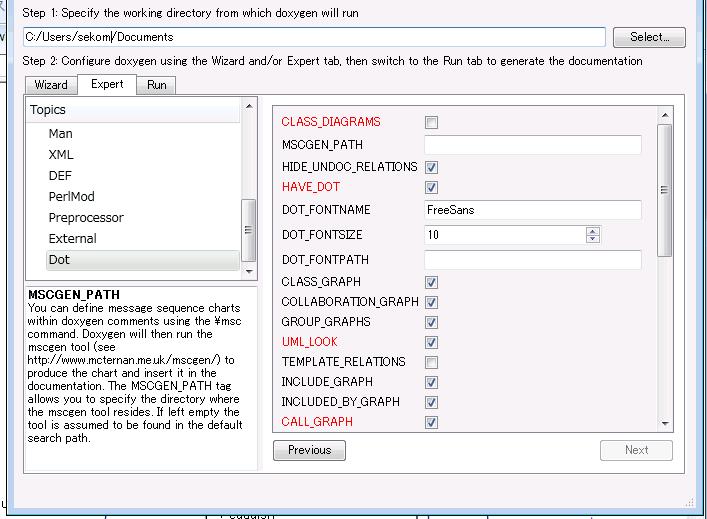 WicketをGraphvizとDoxygenで解析すると少し楽しい - ソフト開発お仕事メモ