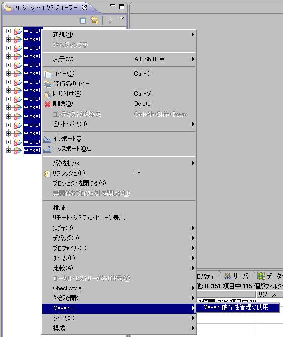 f:id:sekom:20100322135658p:image