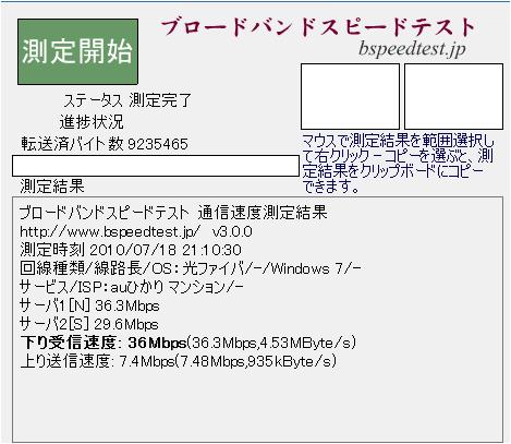 f:id:sekom:20100814234537p:image