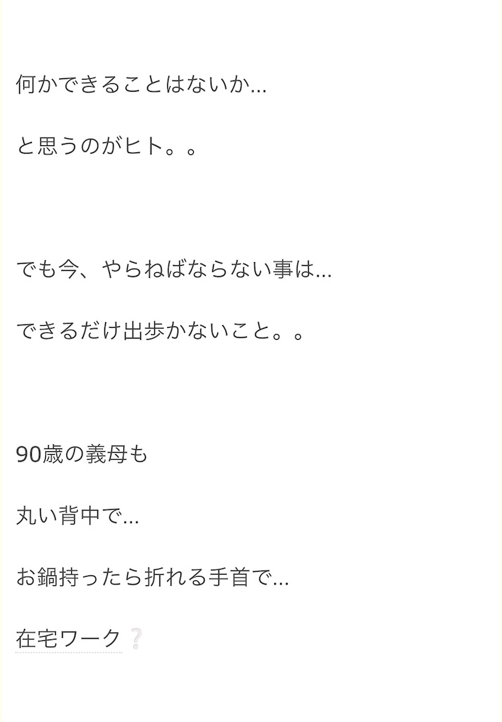 f:id:selcon-japan:20200409225737j:image