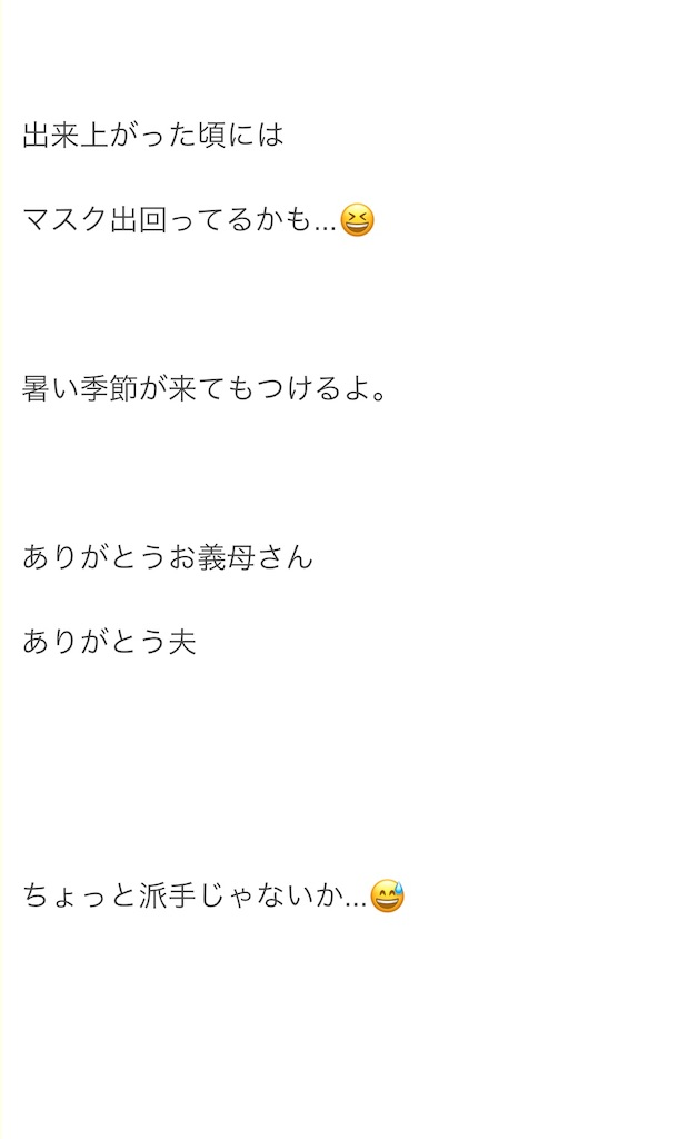f:id:selcon-japan:20200409225804j:image