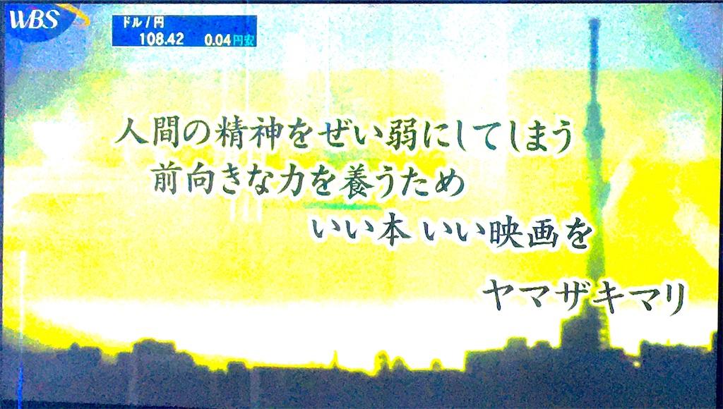 f:id:selcon-japan:20200411110614j:image