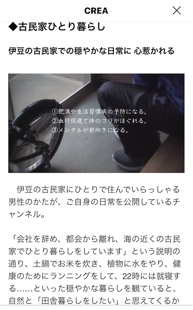 f:id:selcon-japan:20200423011842j:image