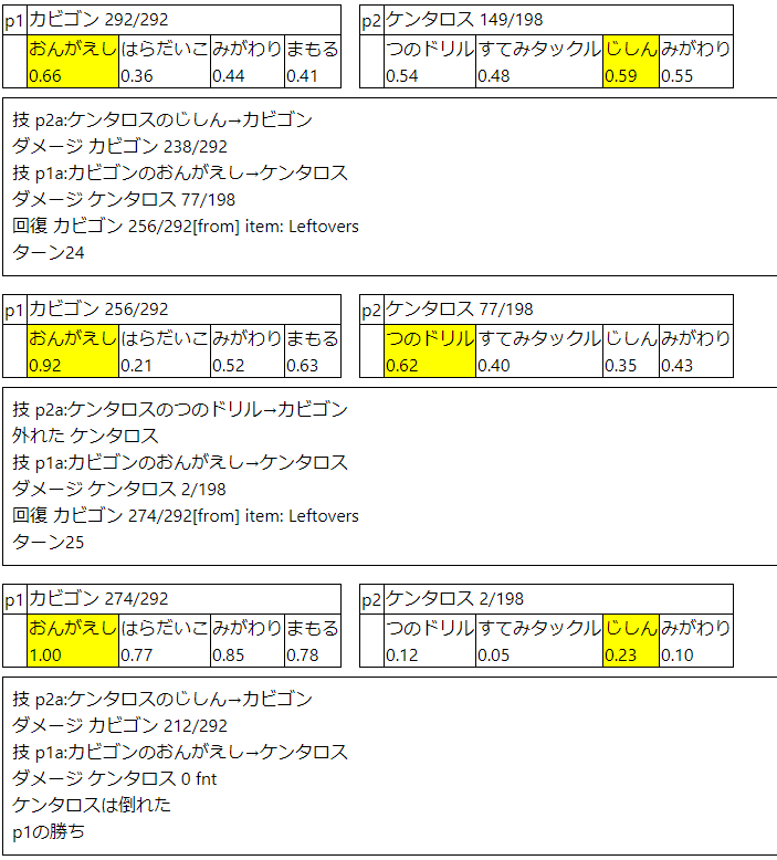 f:id:select766:20210515180914p:plain
