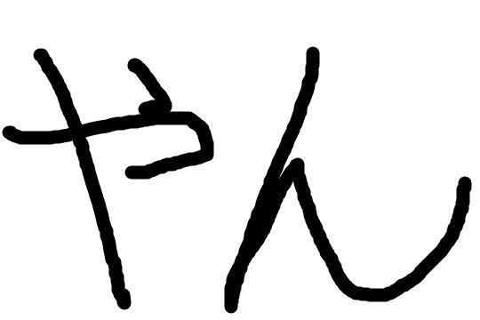 f:id:seleson-da:20160905202341p:plain