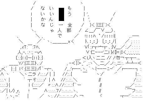 f:id:seleson-da:20170513001741p:plain