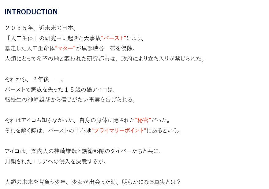 f:id:seleson-da:20180405210941p:plain