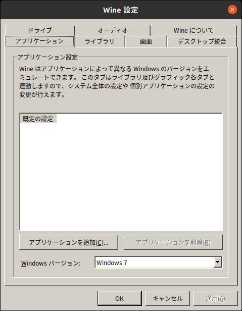 f:id:self_fella:20210406150245p:plain