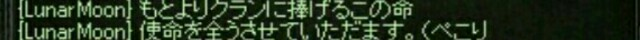 f:id:selkirk:20161125173244j:plain