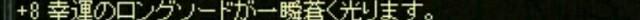 f:id:selkirk:20161219120604j:plain