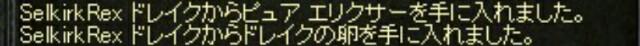 f:id:selkirk:20161230084347j:plain
