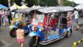 タイ文化フェスティバル2011