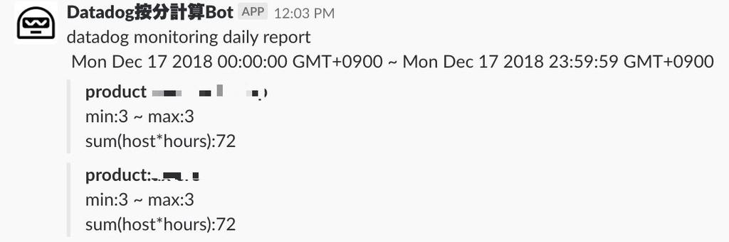 GCPでCloud Functionsを作る際の個人的なTIPS - selmertsxの