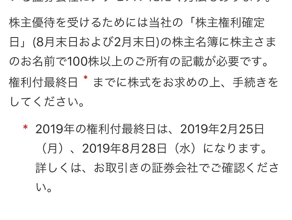 f:id:semenoikikata:20190823203922j:image