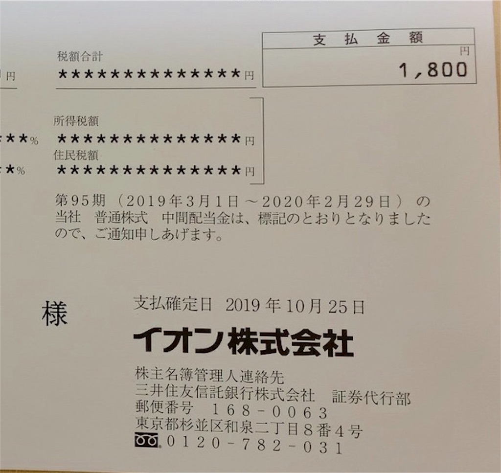 f:id:semenoikikata:20191103224838j:image
