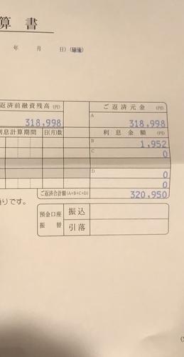 f:id:semenoikikata:20191111203341j:plain