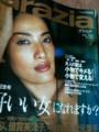 [雑誌]20090810