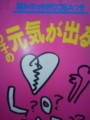 [book]