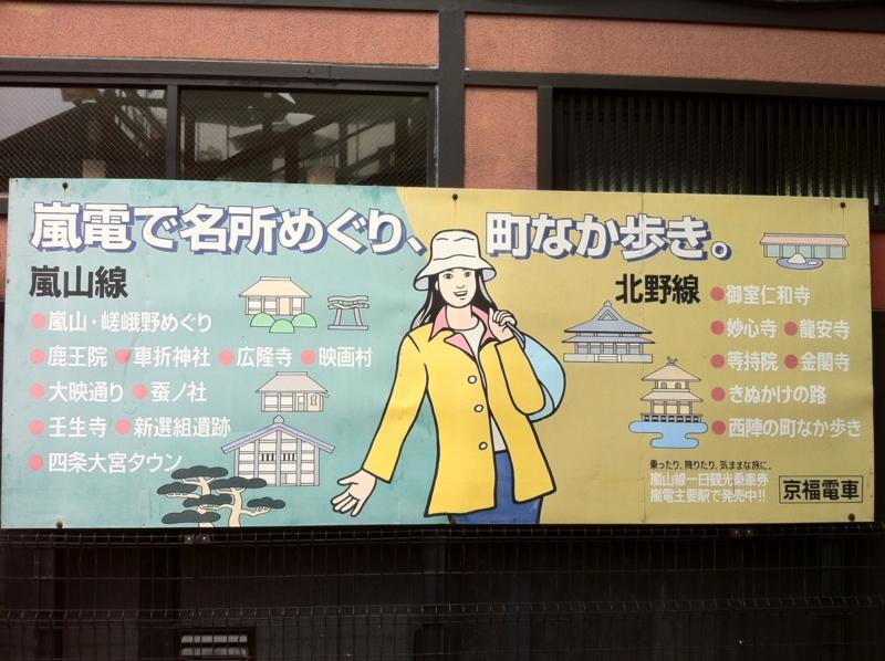 f:id:semi_rakuraku:20110422104251j:image:w360:left